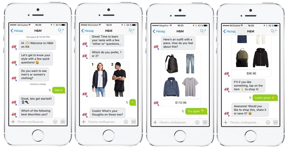 H&M uses chatbots to connect with customers on social media